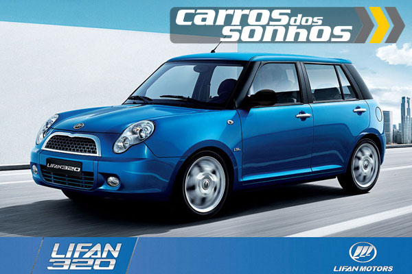 Lifan 320 2012