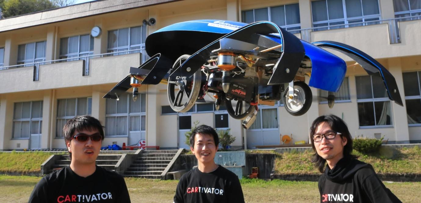 Carro voador japonês está na mira da Toyota